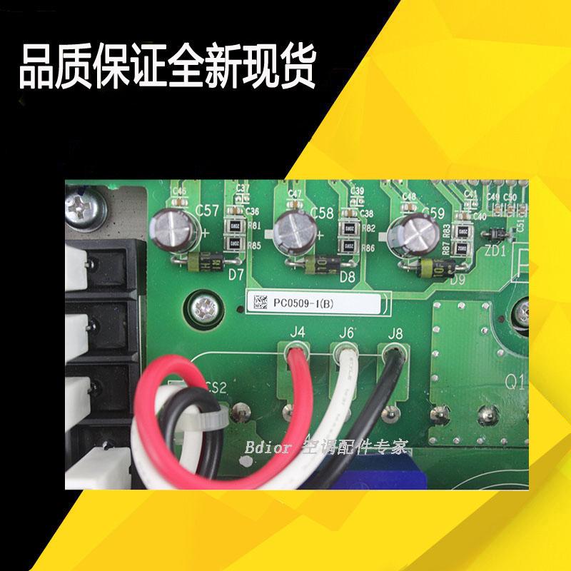 ダイキン工業V 3 P板週波数変換モジュールPC0509RHXYQ16PY1コンプレッサーの週波数