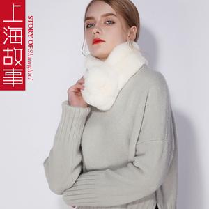 上海故事仿獭兔毛围脖女冬季软妹ins围巾少女心百搭保暖毛绒脖套