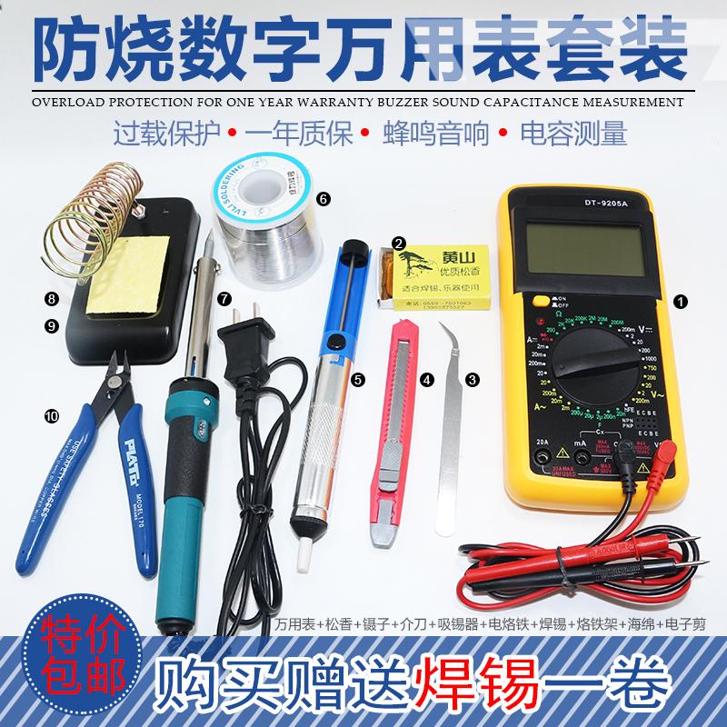 Conjunto de solda ferro de solda por solda de manutenção de eletrodomésticos (ARMA de ferro de solda ferro de solda elétrica constante a ferramenta caneta.