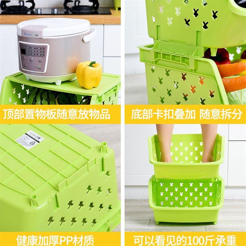 lagring av varor av plast med tre barn samling fält i köket insamlingar av plast i form av