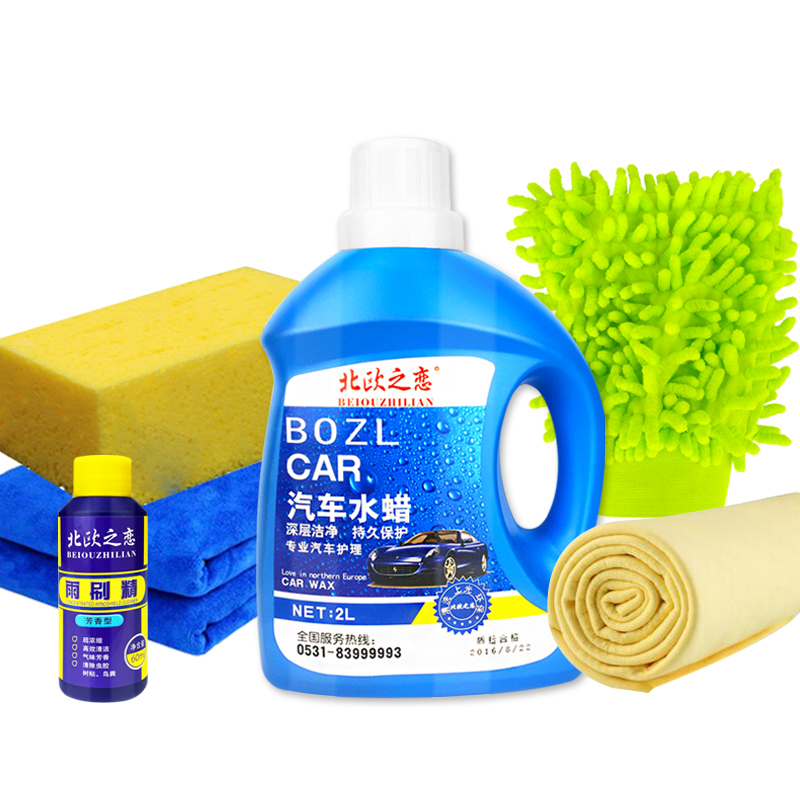 A água é Azul com rodas de alumínio aro anti - ferrugem agente de limpeza, agente de limpeza, remoção de ferrugem, pintura de ferro.
