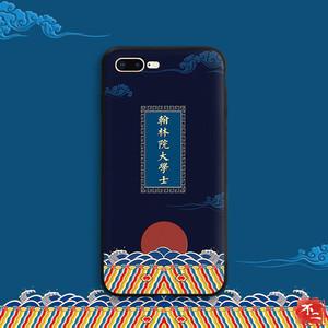 iPhone6plus手机壳翰林院士7plus黑边8plus挂绳X苹果7创意防摔6