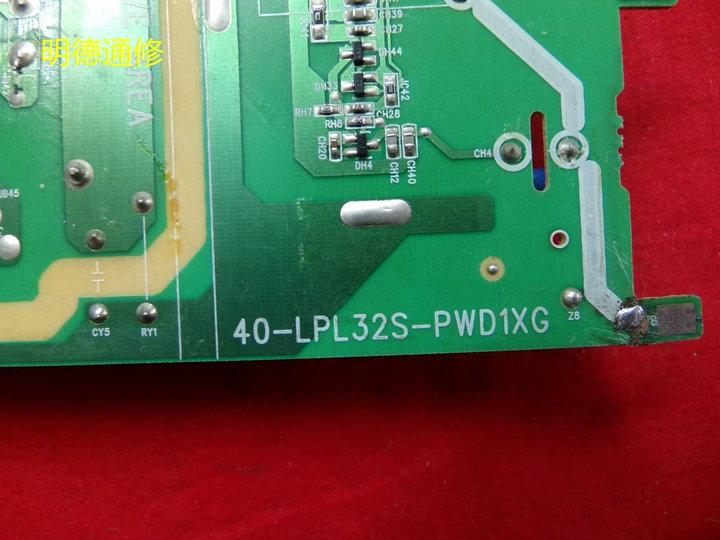 TCLL32M9B LCD TV original power board 40-LPL32S-PWD1XG