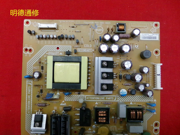 Skyworth 32E300R LCD - TV 715G5508-P01-000-002S - Power plate