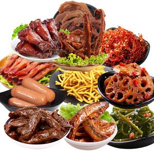 休闲零食大礼包辣味口水鱼咪咪虾条鸭舌小鸡腿手撕肉干藕片即食