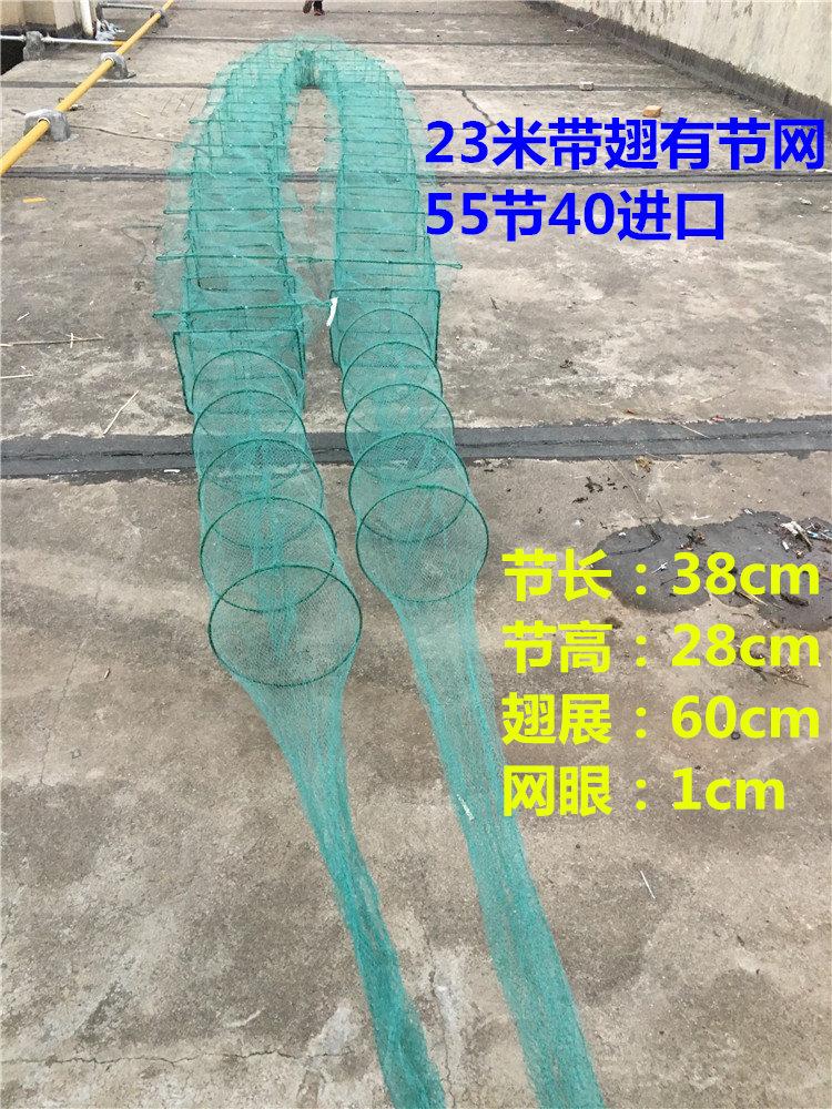 La Rete Rete da PESCA di tartaruga granchio lombrico gabbia di PESCA PESCA gabbie gamberetti gabbia strumenti di PESCA cattura di Pesce con la Pesca miracolosa