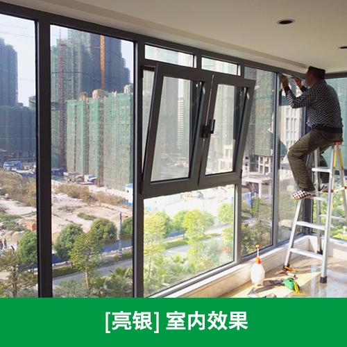 to szkło balkon. okna i drzwi przesuwnych. gospodarstwa domowego izolacji (w cieniu osłony izolacji cieplnej