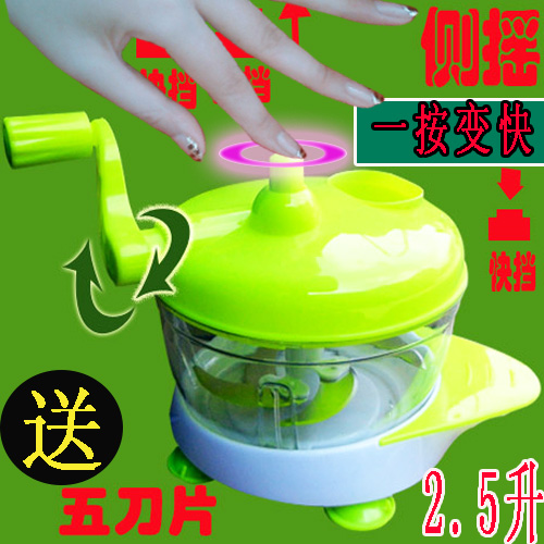 Garlic mashed garlic garlic stir machine machine cutter grinder large household manual machine cut garlic stir chopped garlic vegetables for 5