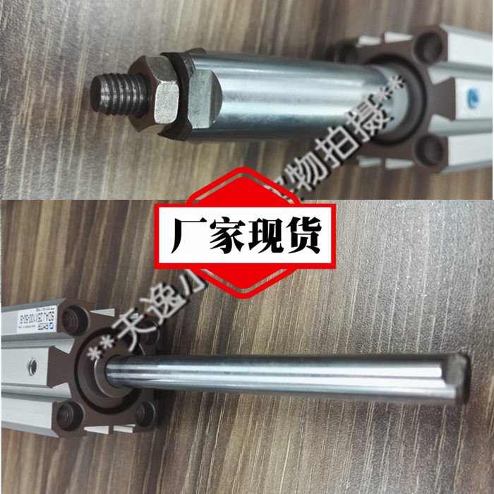 Thin cylinder spot SDAJ16x60-30S with magnetic induction double stroke distance adjustment of internal teeth