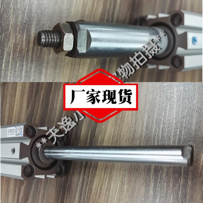 i stedet SDAJ16x60-30S tynd cylinder med magnetisk induktion dobbelt rejse teleskop - afstand, tilpasning af indre tænder