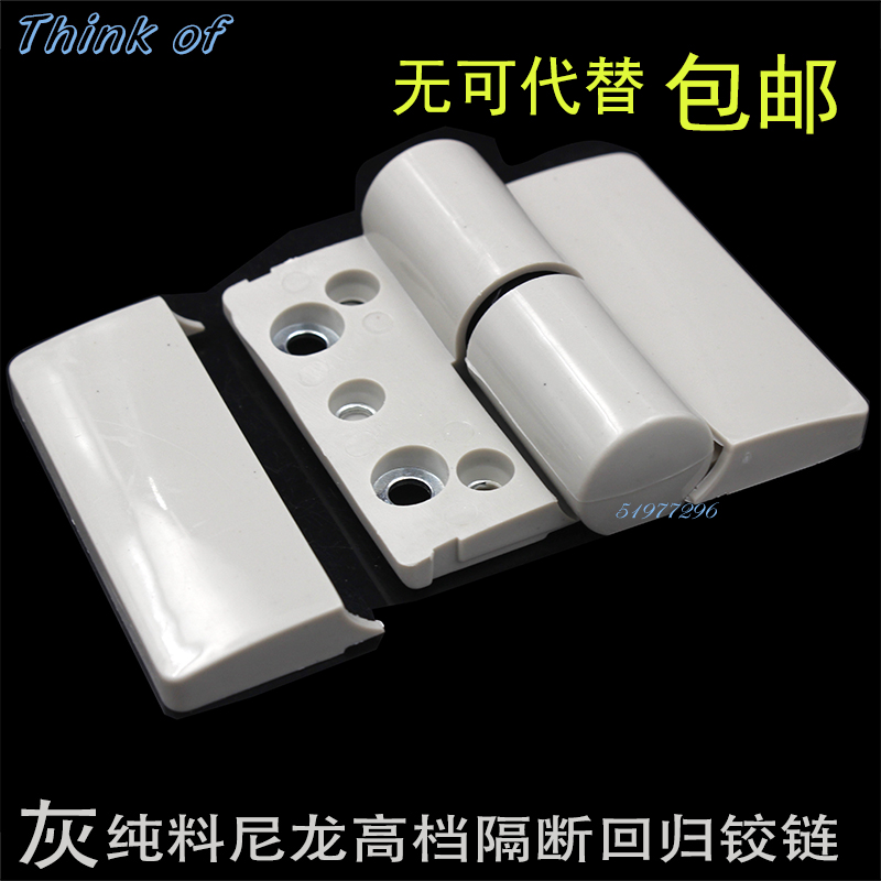 La puerta del baño baño público de la partición de la cerradura de la puerta de bisagra de plástico gris retorno automático de la puerta de bisagra.