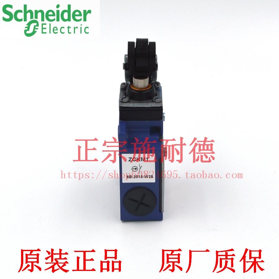 Schneider Schneider XCKM121XCKM+ZCKD21 endschalter schalter