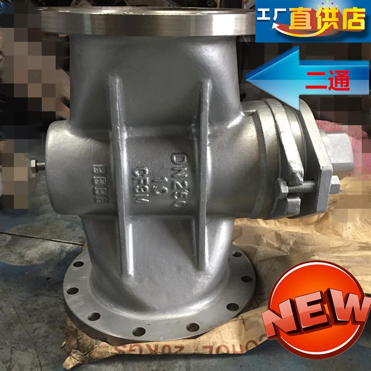X44W X43W-10P vapor de gas / aceite acero inoxidable 304 trío / segundo a través de la válvula DN15-250