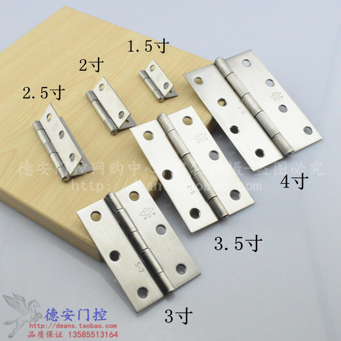 777 thickening stainless steel boutique small hinge decorative box, hinge door door hinge, 38mm1.5 inch quality hinge