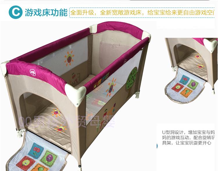 Cama cama cama cama cama de niños gemelos de juegos de Plaza Francia cuna de bb saltando la cama plegable