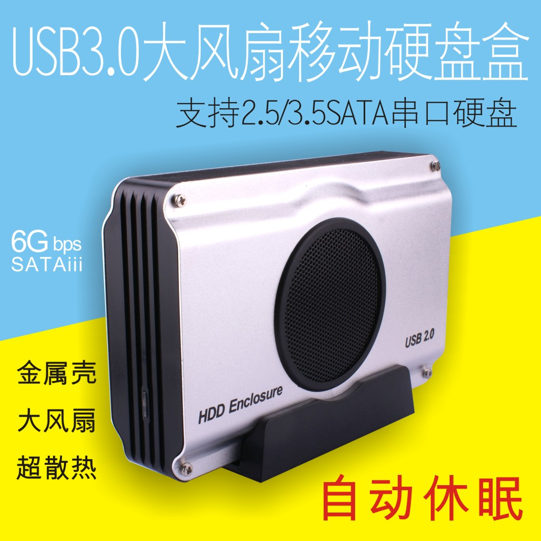 Die post Bandung begrüßt USB3.0IDE/SATA/SSD solid - State - mobile festplatte 3,5 - Zoll Aluminium - legierung - fan