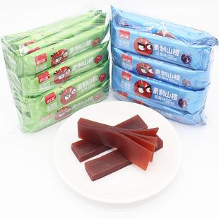 萌大叔康乐源本色山楂糕山楂条卷小包装散装无添加原味蓝莓实惠装