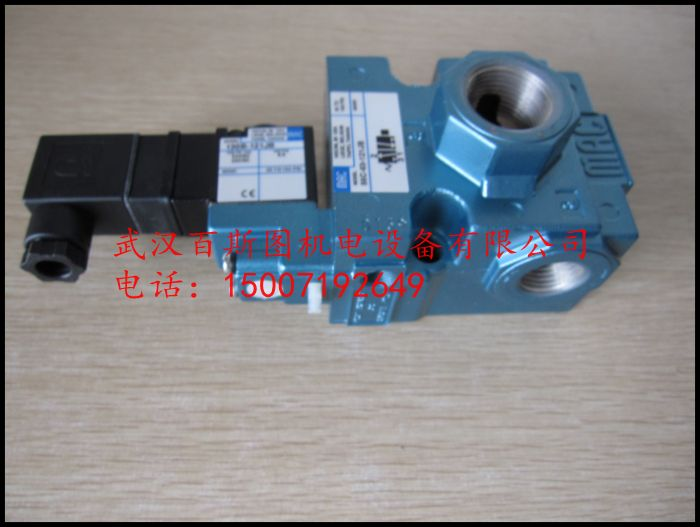 alkuperäinen amerikkalainen mac - 56C-18-611JB erityistä solenoidiventtiili