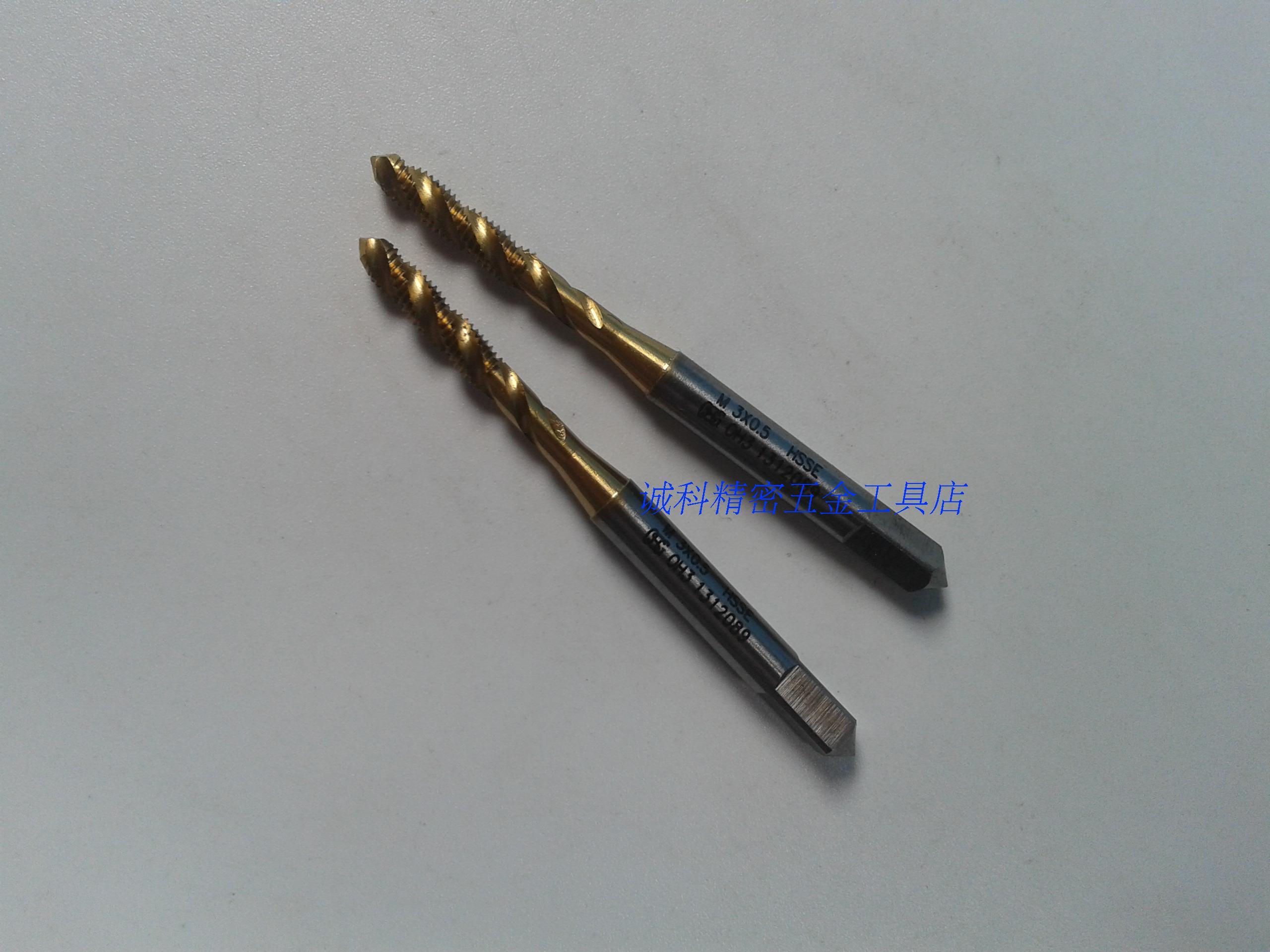 Japan OSG titanium screw tapping cone M1.2M1.6M1.7M1.8M245678910M12M3X0.35