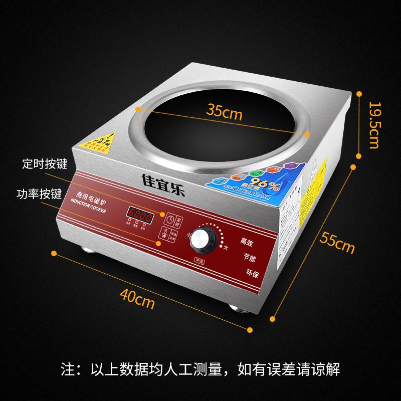 kaupallisten hella 6000w kovera, paista uunissa suuritehoiset sähkömagneettinen. sähkömagneettinen vaihteluväli 5 kw kovera hella, fry.