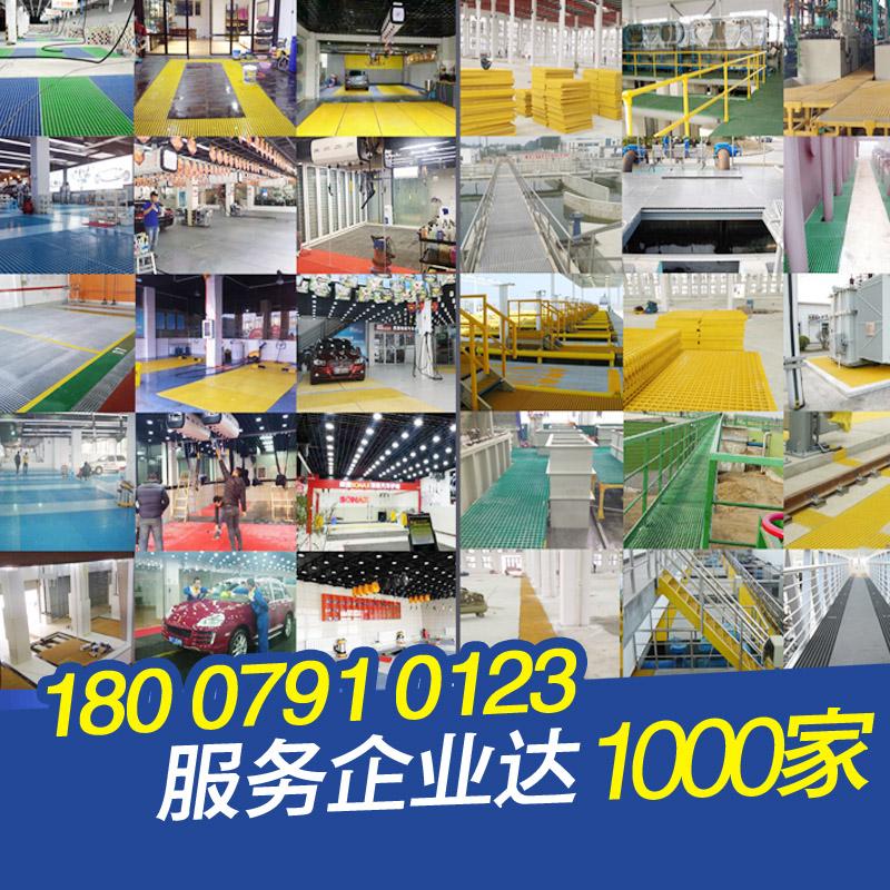 เจียงซี Nanchang เคมีบำบัดน้ำเสียโรงงานชุบโลหะด้วยไฟฟ้าแพลตฟอร์มการระบายน้ำ FRP ตะแกรงฝาท่อระบายน้ำสุทธิล้างรถ