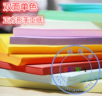 Package, origami, Daquan, color selection, hand - made paper, color paper, children's Handmade color paper, monochrome choice