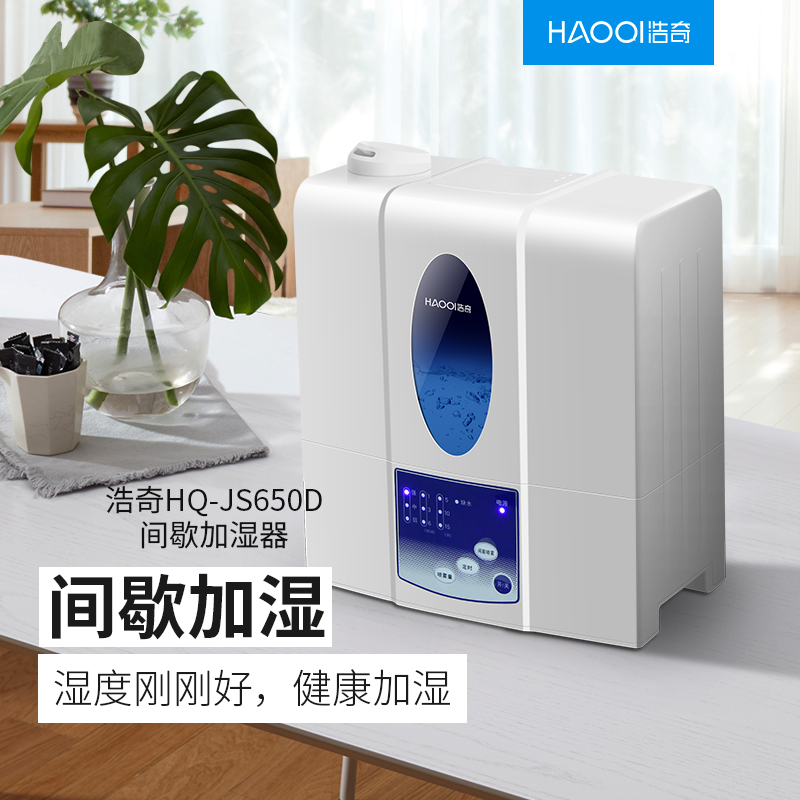 The home office bedroom air humidifier mute large capacity air purification industry small mini aromatherapy machine