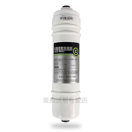 MRO105-5MU104-5MRO102-4MU131MRC1586A-50G M6 filtro purificador de agua de belleza