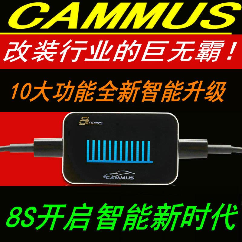 Camus si Intelligent Driving - OBD - Kontrolle der sparer für computer - WLAN, Bluetooth - beschleuniger.