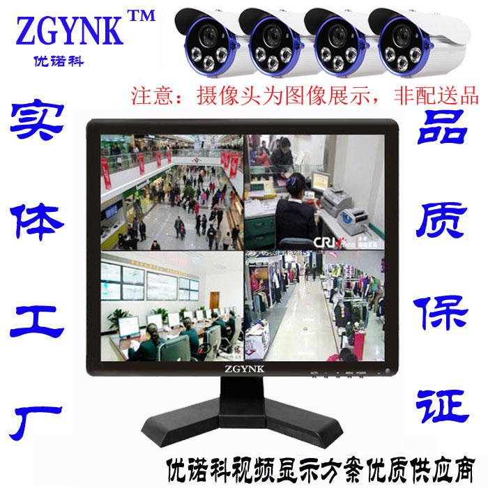 17 بوصة شاشات ملاحة ملاحة تجهيز مرئي رباعية الفيديو رصد عرض الكريستال السائل رباعية الأمن الصناعي