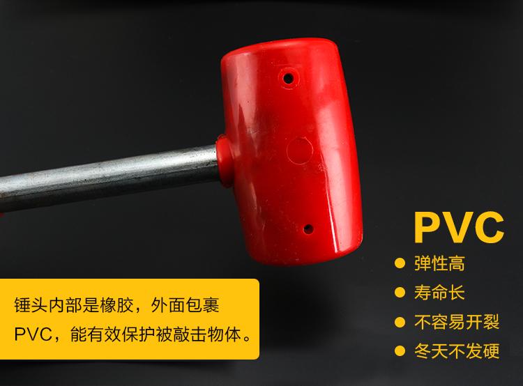 убежищах стальных труб железа ручки резиновый молоток резиновый молоток резиновый молоток украшения полы мраморные плитки установки молоток