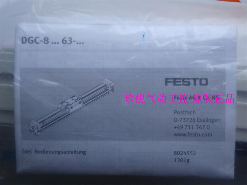 New original authentic FESTO FESTO DGC-18-200-G-PPV-A532446 rodless cylinder