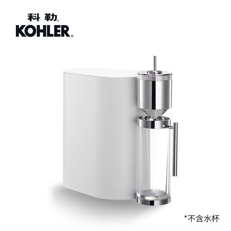 Koller haushalts - netto, Wasser, heizung - Maschine K-78433T umkehrosmose nämlich heiß Reinigen Wasser intelligente wasserkocher