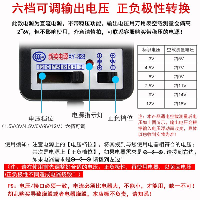 w nowej anglii 3V4.5V6V7.5V9V12V regulowany zasilacz prądu stałego zasilania regulowane transformatora.