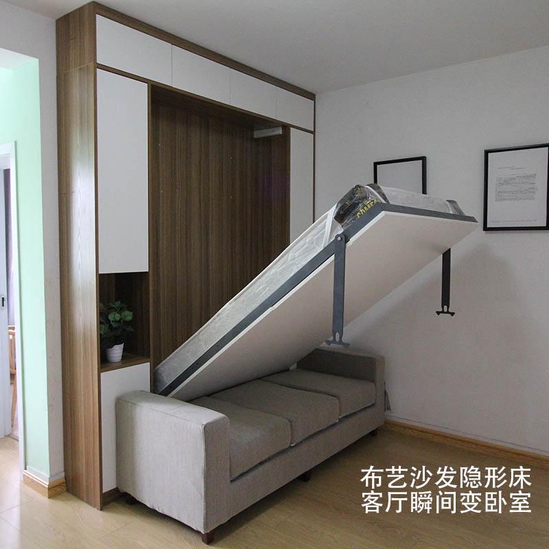 небольшая квартира в провинции экономического пространства творческих многофункциональная мебель, кровати Кровать поворотной пластины невидимый шкаф складные кровати новый пакет mail