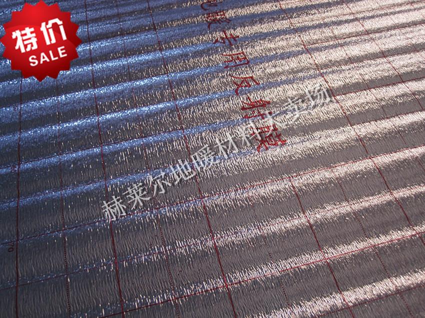 El nuevo piso de lámina de aluminio de 1 metro de ancho especial refleja la película de aislamiento de la plantilla de aislamiento de espuma de algodón de perlas de membrana