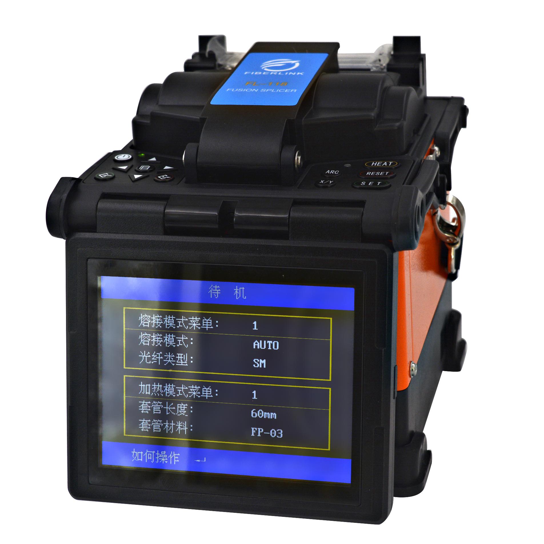 Movimiento importados de Japón de máquinas de soldadura de fusión splicer fusión fibra de cable splicer multifuncional del cable de soldadura