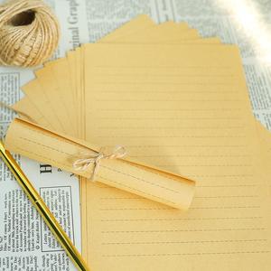唯美复古牛皮纸信纸中国风创意高档表白情书信纸信封套装精品信笺