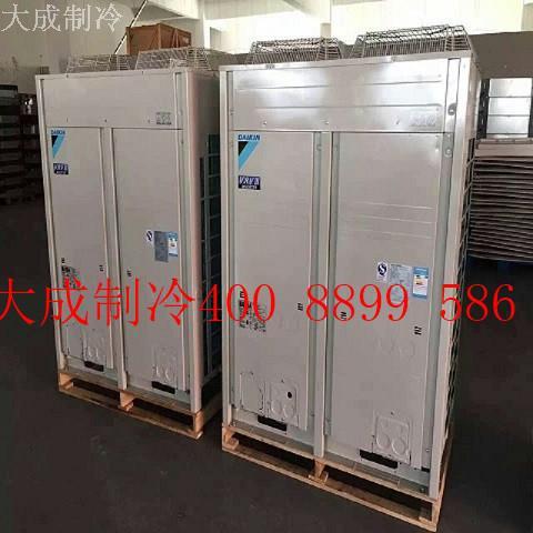 Central de ar condicionado Daikin EM Pequim de embutidos de tetO tetO tetO ventilador Tipo Quatro do Vento