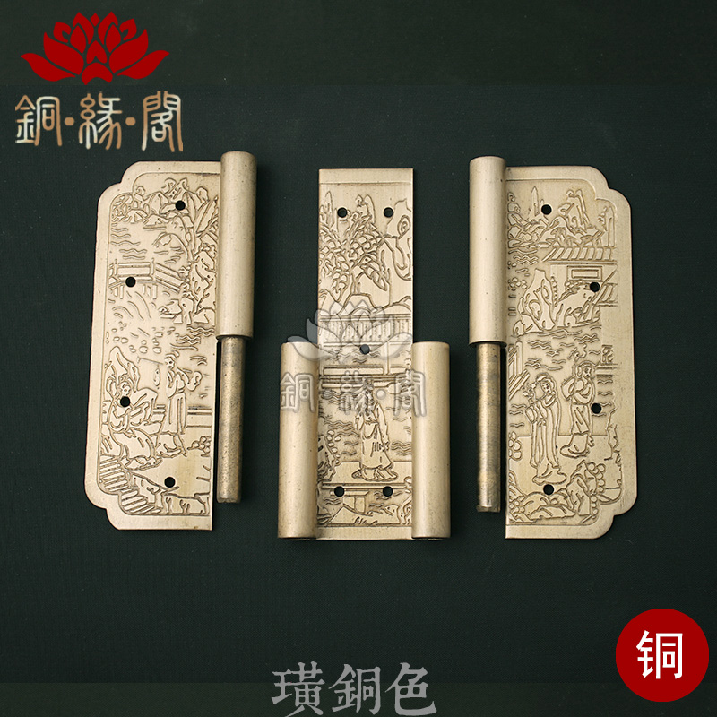 Copper copper hinge margin Pavilion Chinese antique furniture of Ming and Qing Dynasties accessories cabinet cabinet hinge type detachable double tank