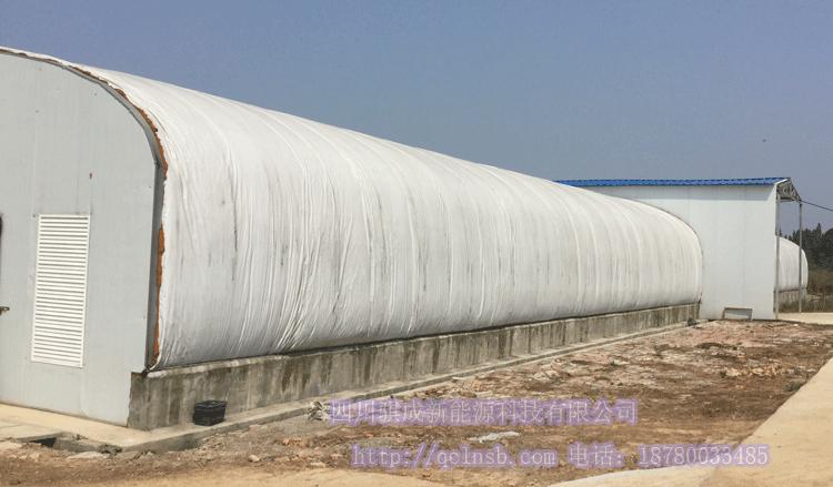 Der essbare Pflanzen _ pilz MIT klimaanlage kühlung von Anlagen für pilz die kälte an _ temperatur Maschine