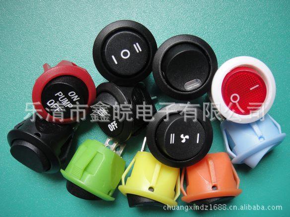 typ dodávky zapnout vypínač 3 pod nohy 翘板 v kruhu s světla