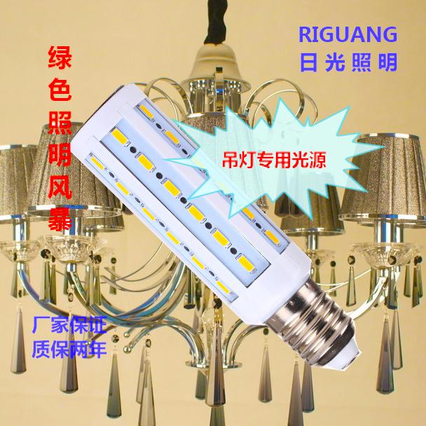 držgrešle. led teplé bílé světlo energeticky úsporných zářivek žluté světlo energeticky účinné osvětlení 10We27 malé spiro si lled kukuřice světla.