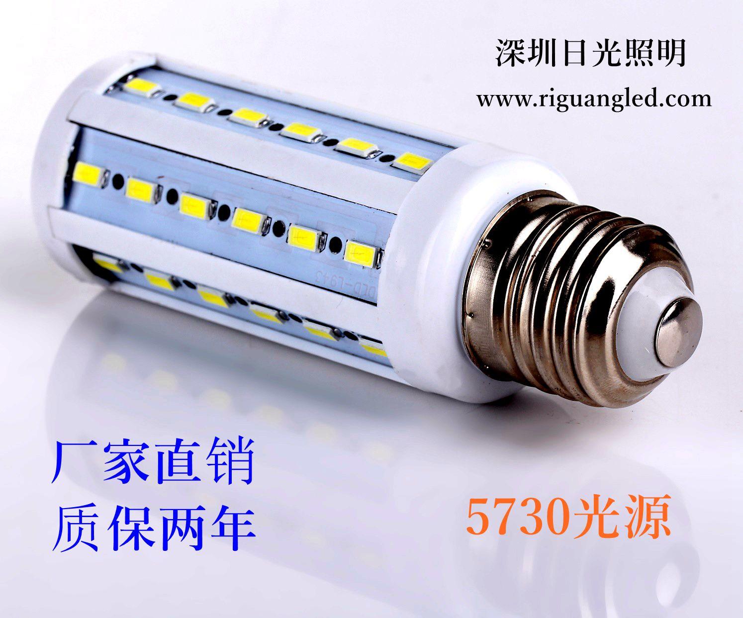 Miser lamp energy-saving lamp LED light warm yellow light energy saving lighting corn lamp 10We27 small screw mouth lled