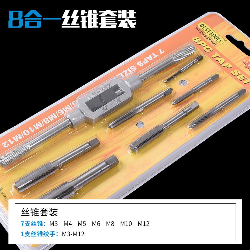 Equinoccio de TAP morir conjunto herramientas de mano golpeando llave muere roscadoras paquetes combinados