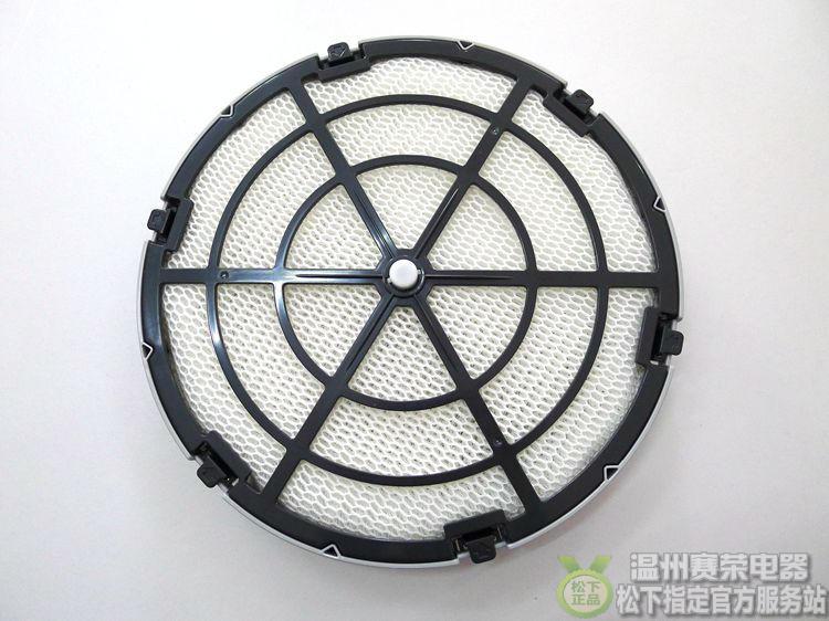 matsushita légtisztító F-ZXJE90C valódi F-VXJ90C71C6VX párásító szűrt háló eredeti tartozék