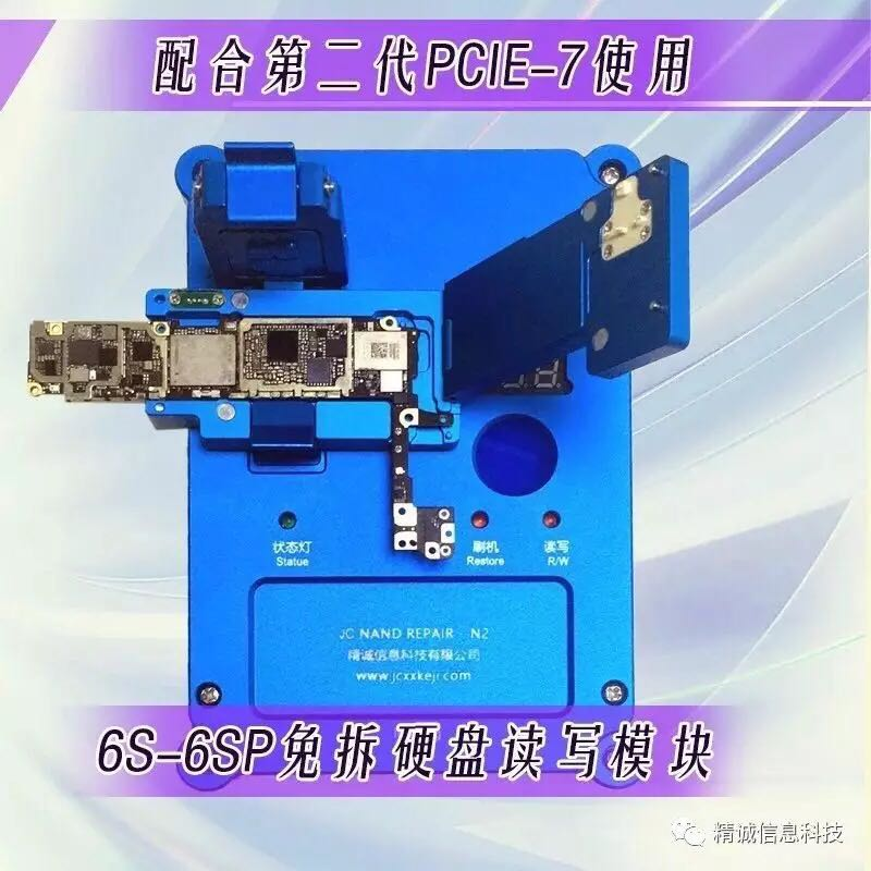 Sincere third generation PCIE hard disk repair instrument 5se 6s 6sp 7 7p generation test pro1000s