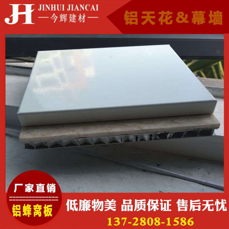 Manufacturer custom-made aluminum sheet punching plate exterior wall aluminum ceiling honeycomb plate special-shaped sheet