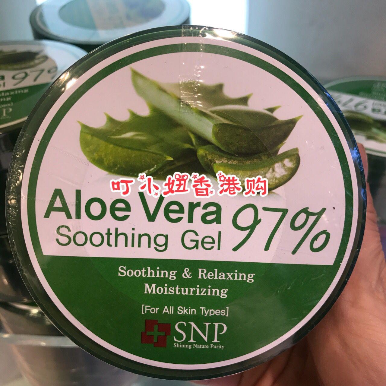 Hong Kong Corea del Sud, farmacia SNP97% Aloe di gel idratante alleviare la Pelle di Aloe Vera.
