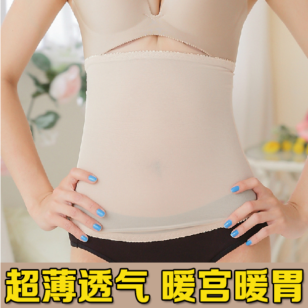 Belly circumference adult pregnant woman prevent cold pack belly, protect belly around pure cotton pregnant woman fat people spring summer warm belt
